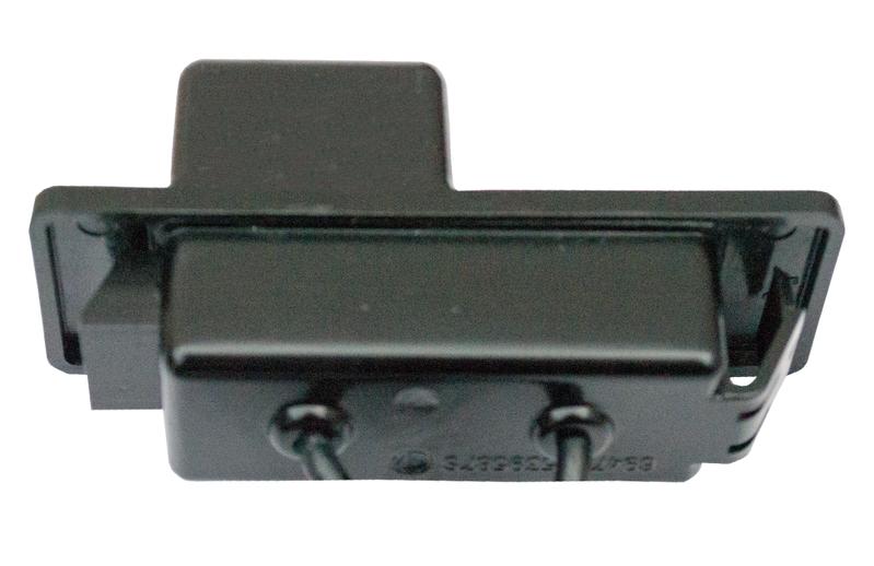 CITROEN C4, C5 Reversing Camera
