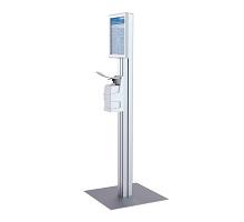 S3000 Hand Sanitisier Dispenser